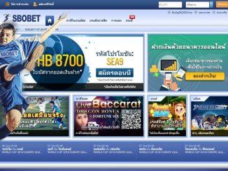 sbobet_online